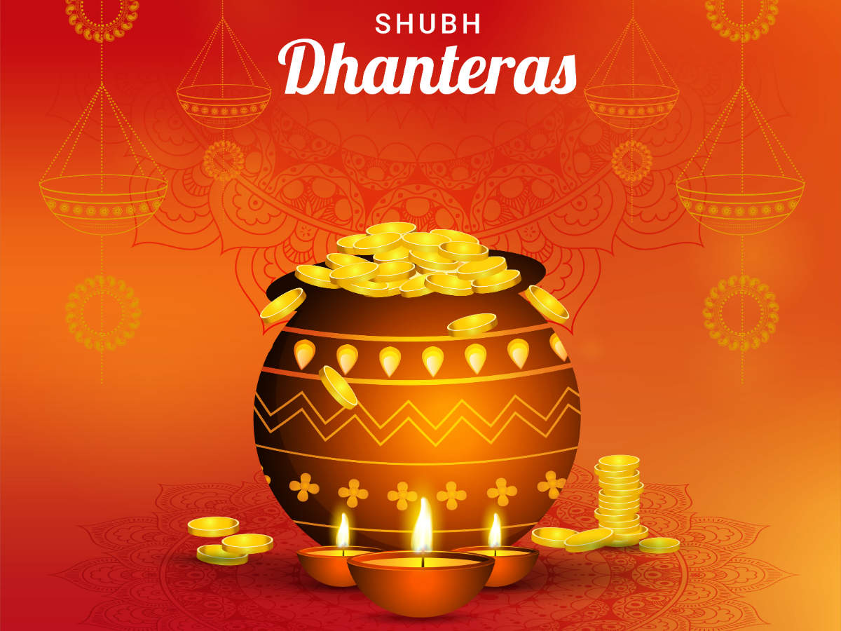 Happy Dhanteras 2019: Messages and Quotes