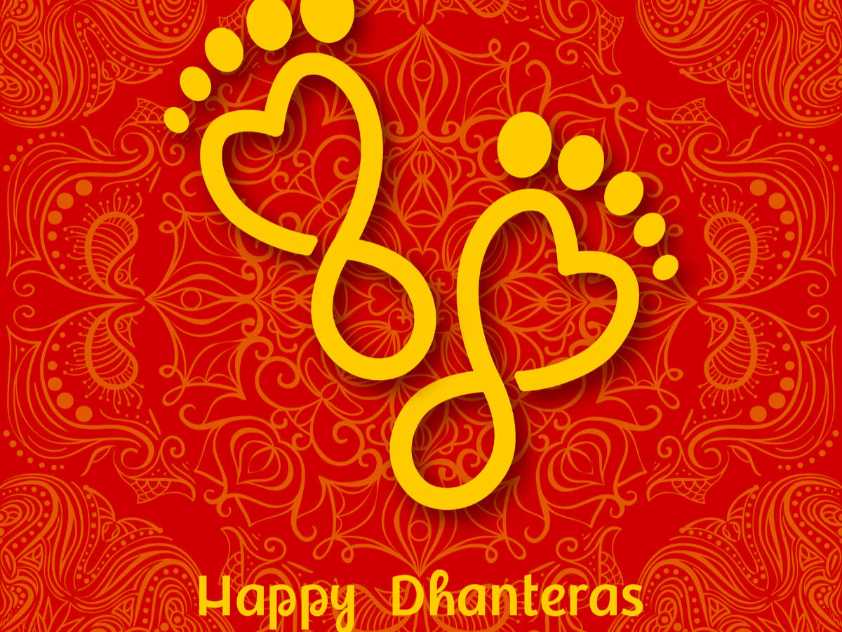 Happy Dhanteras 2019: Images, Wishes, Messages and Quotes