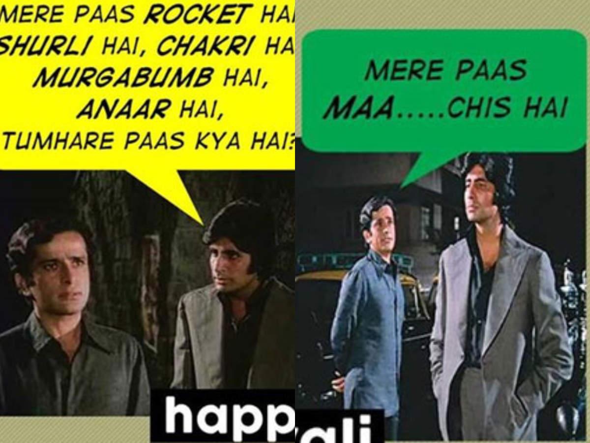 Happy Diwali 2019 Memes