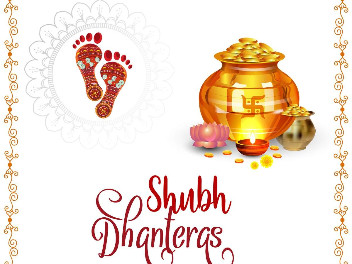 Happy Dhanteras 2019: Pictures, GIFs and Greeting Cards
