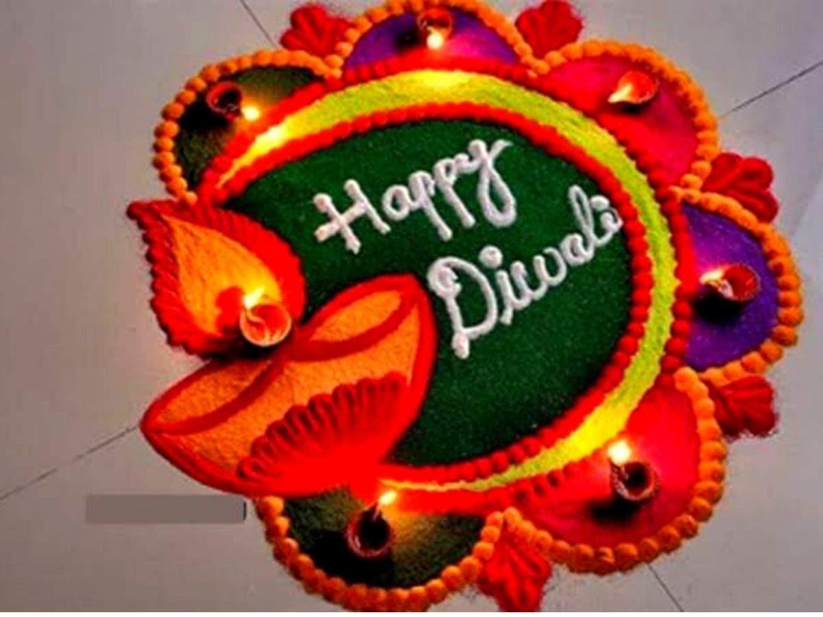 Diwali Rangoli Design Ideas