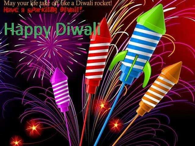 Happy Diwali 2019: SMS, Wallpaper, Pics, Greetings