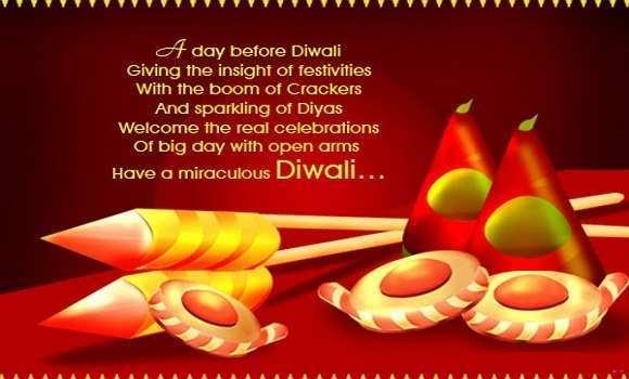 Happy Diwali 2019: Wishes, Wallpaper, Photos