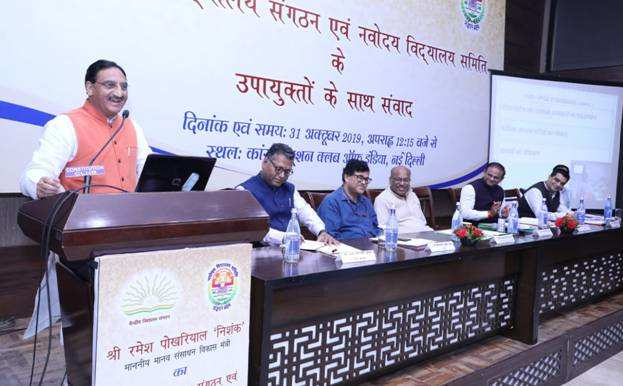 Focus on book knowledge, experiential learning for better results in global exams, says HRD minister