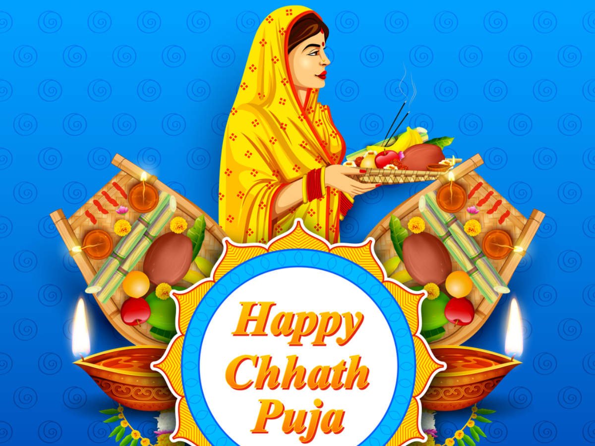 Chhath Puja 2019: Quotes, Cards, Greetings