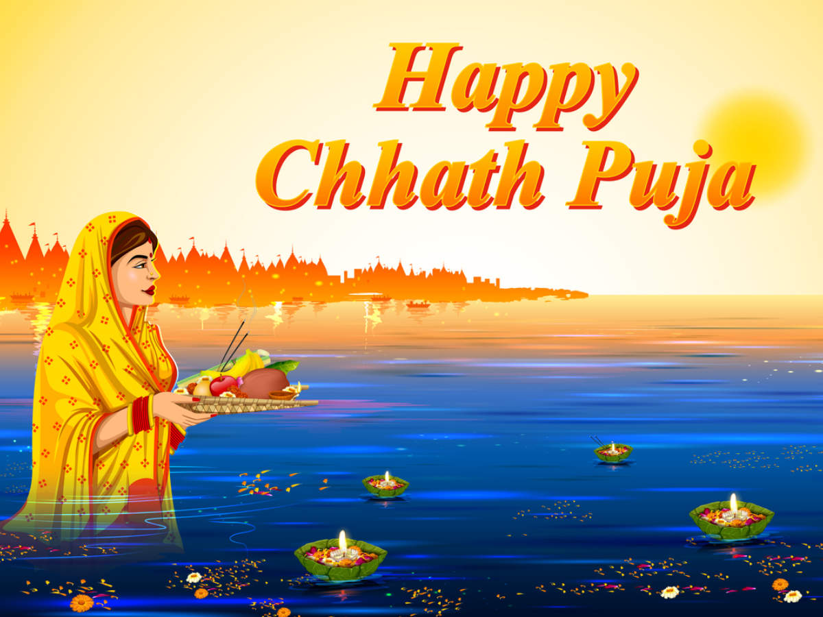 Chhath Puja 2019: Pictures, GIFs and Wallpapers