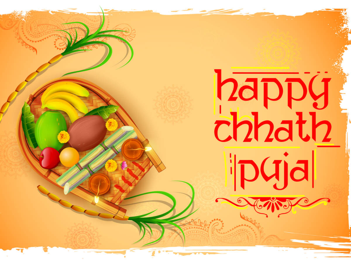 Chhath Puja 2019: Wishes, Images, Quotes, Messages