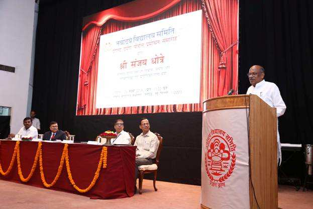 ShaalaDarpan portal for Navodaya Vidyalaya Samiti launched
