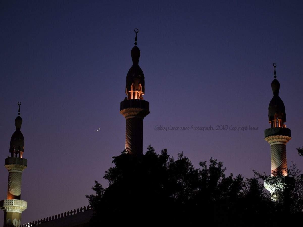 Happy Eid Milad-Un-Nabi 2019: Eid Mubarak Images, Cards, Wishes