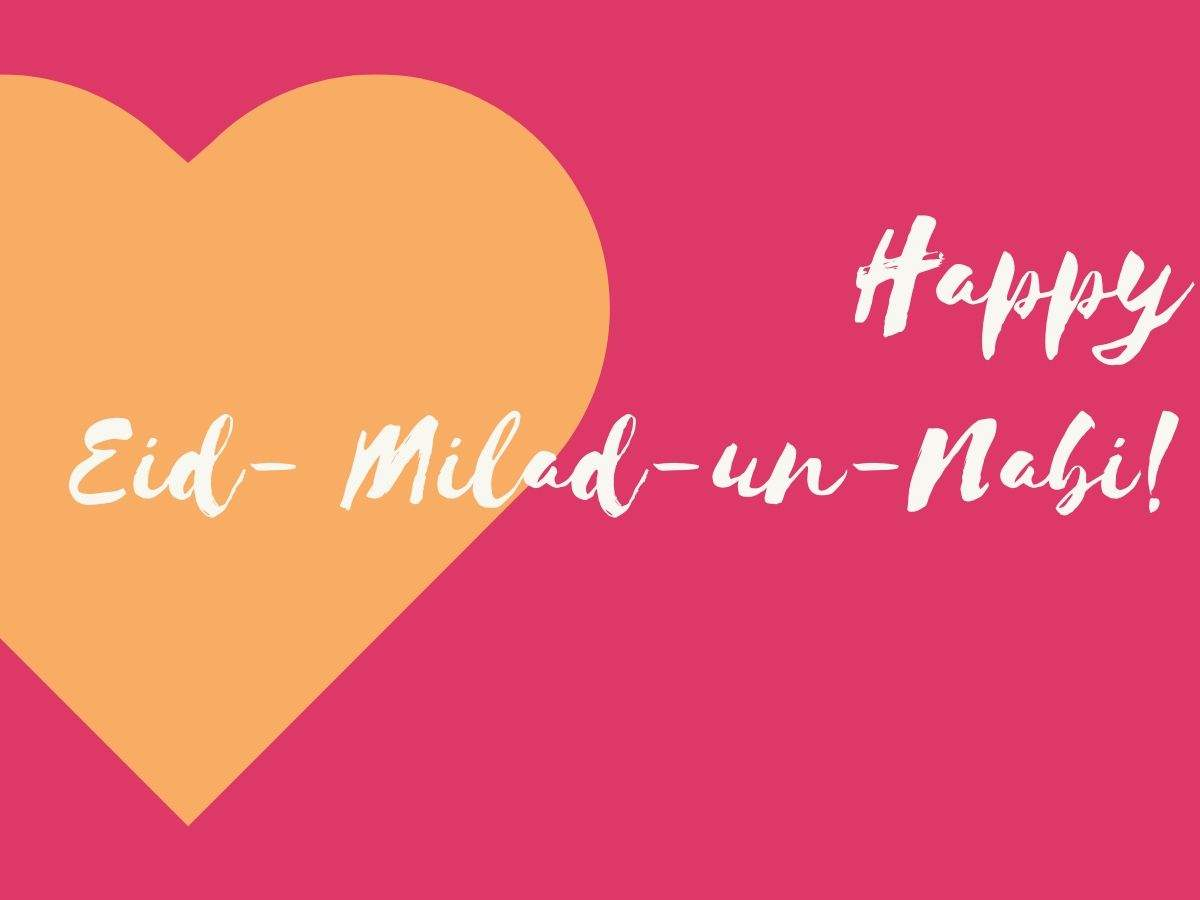 Happy Eid Milad-Un-Nabi 2019: Eid Mubarak Cards, Greetings, GIFs