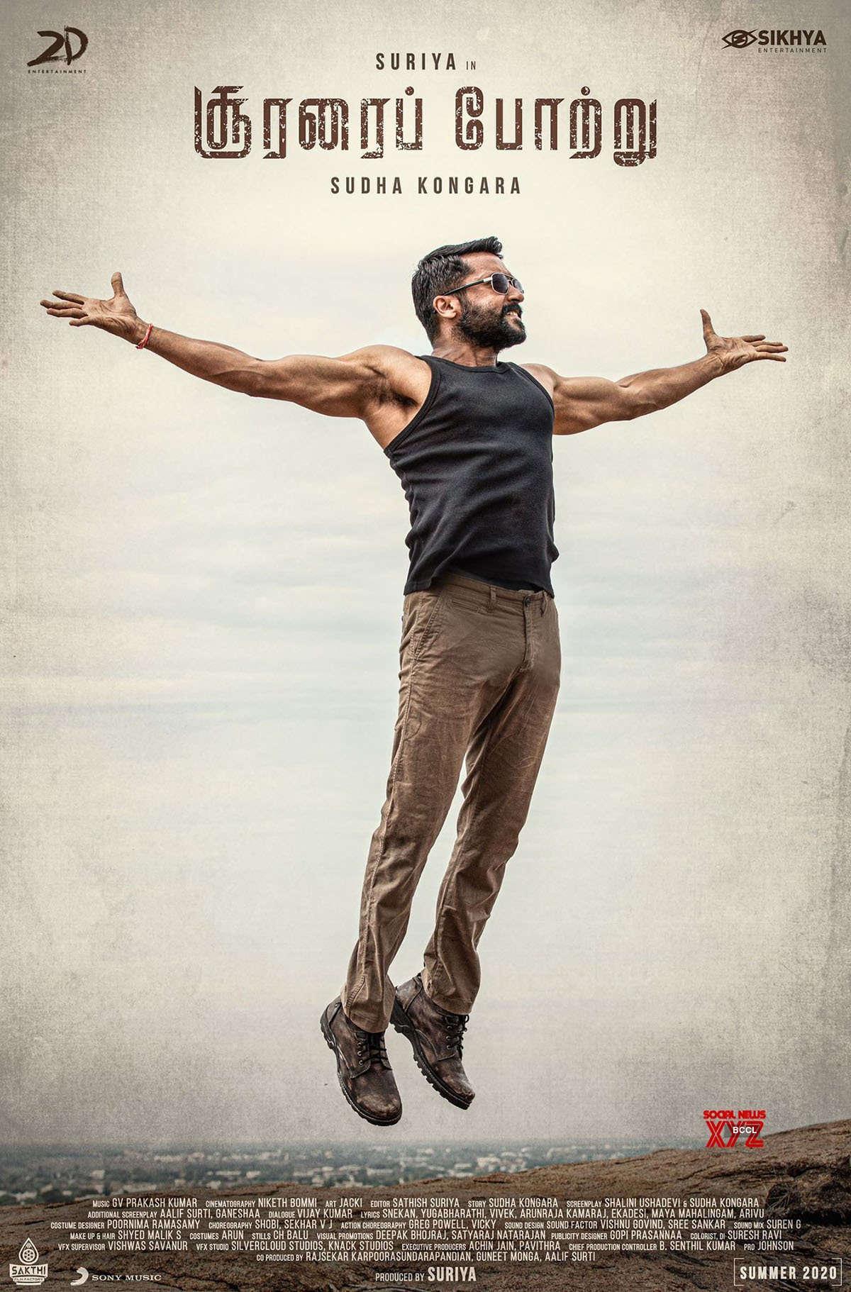 Telugu Movies First Look