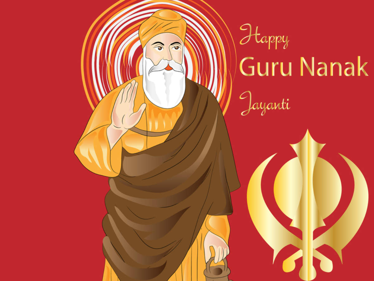 Happy Guru Nanak Jayanti 2019: Gurpurab Images, Wishes
