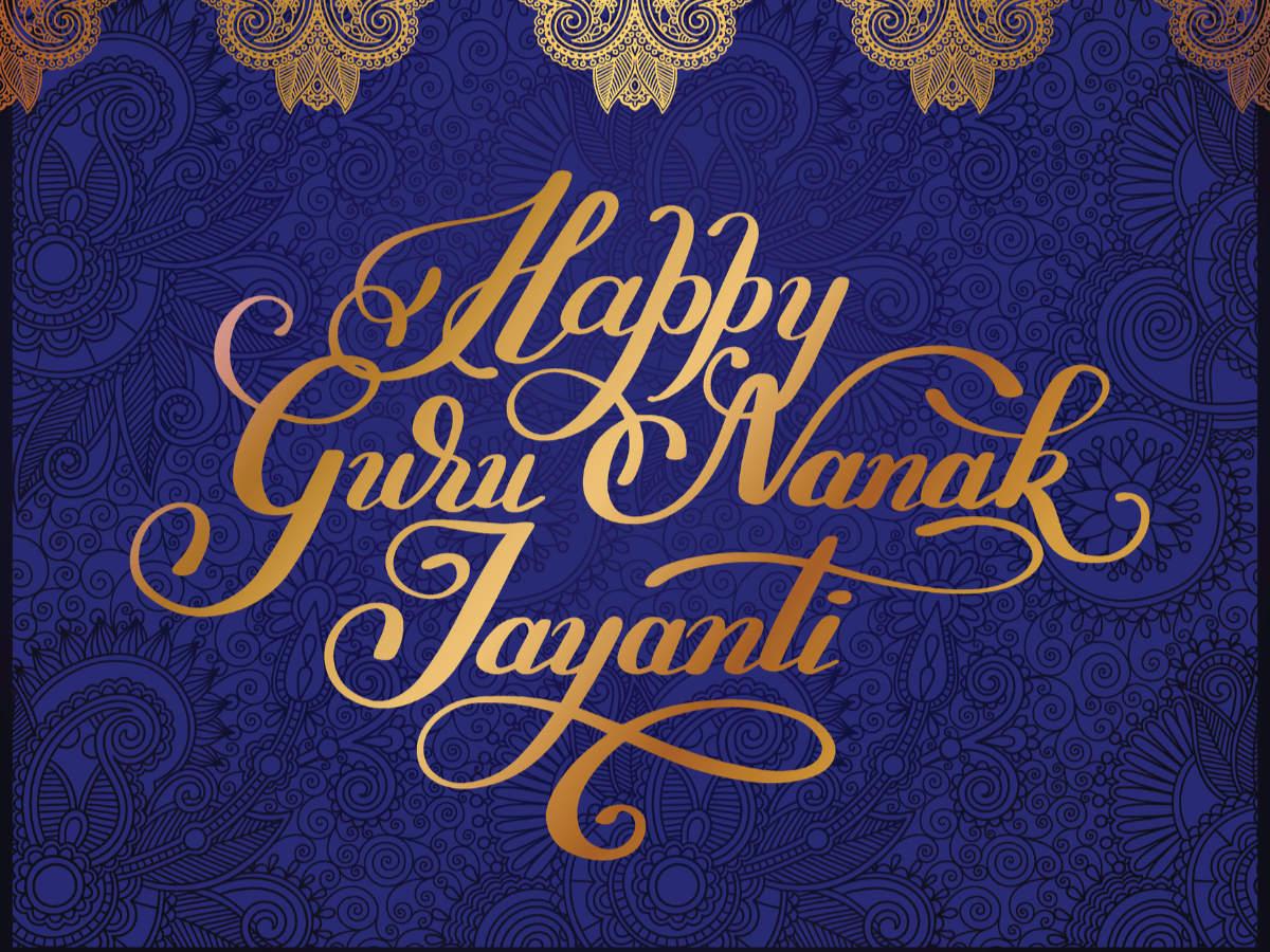 Happy Guru Nanak Jayanti 2019: Gurpurab Wishes, Messages, Quotes