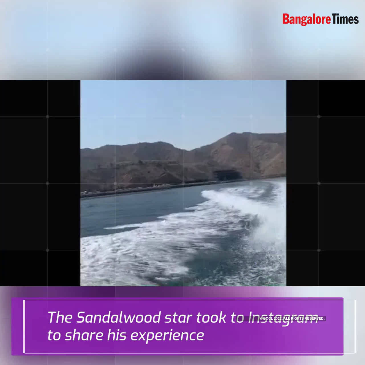 Ramesh Aravind shares glimpses of his trip in Muscat