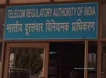 TRAI meet favours ending IUC charge from January 1 - Gadgets Now