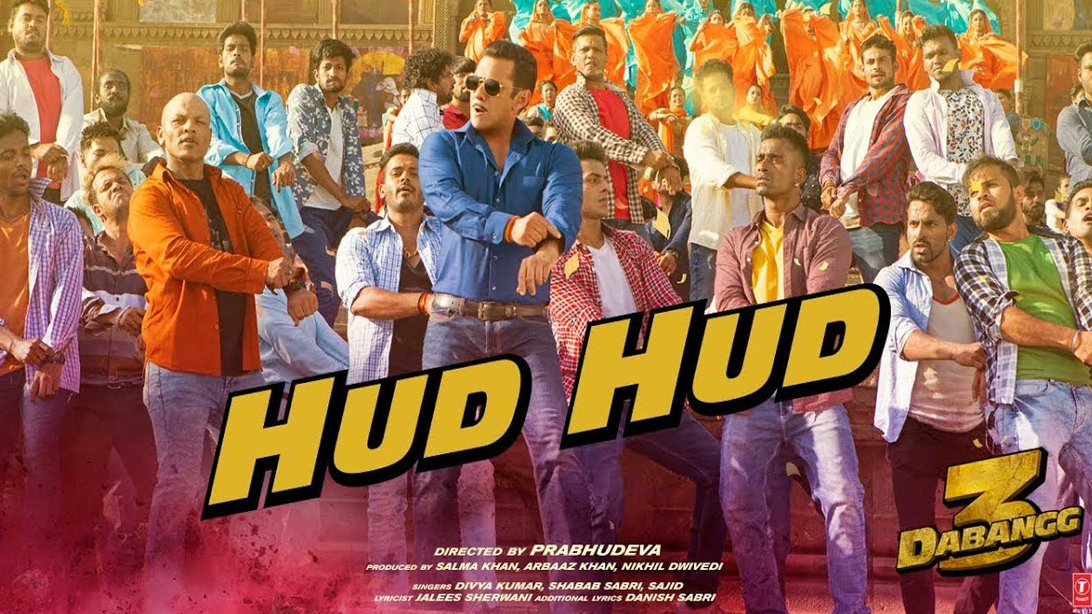 Sajid-Wajid talks about Salman Khan-starrer 'Dabangg 3' title song 'Hud Hud'