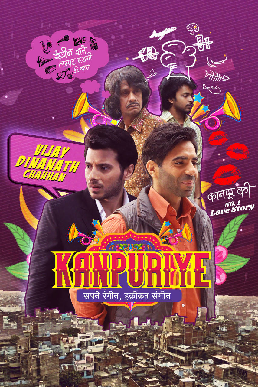 Kanpuriye option 2