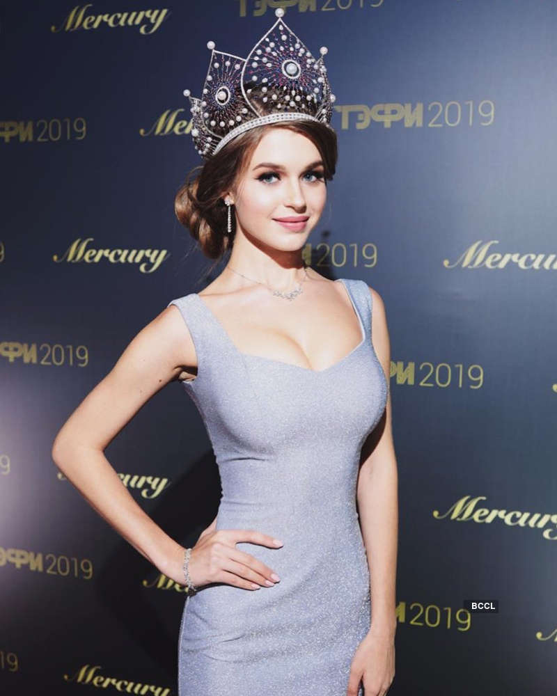 Russia will not take part in Miss Universe 2019