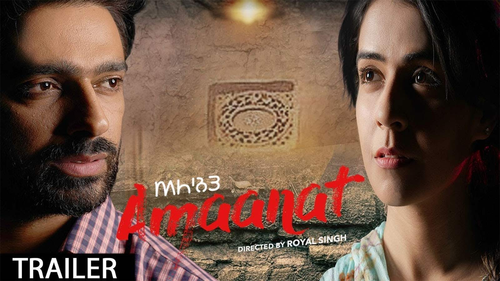 Amaanat - Official Trailer