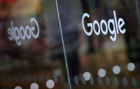 Gadgets Now / News / Tech News / EU antitrust regulators say they are investigating Google's data collection