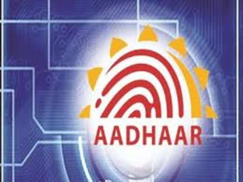 With mAadhaar app, you can leave your Aadhaar card at home; Here's how | Gadgets Now