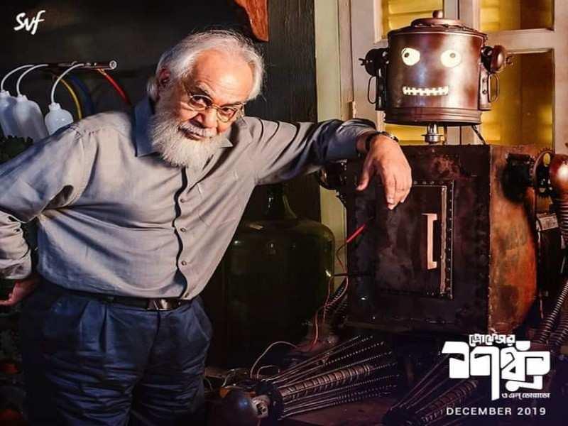 Professor Shanku O El Dorado (2)