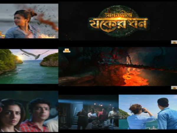 Sagardwipey Jawker Dhan
