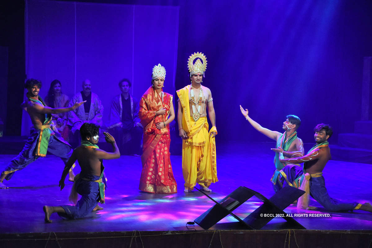 Dastaan-e-Ram: A play