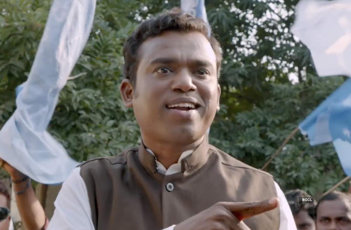 Amma Rajyam Lo Kadapa Biddalu