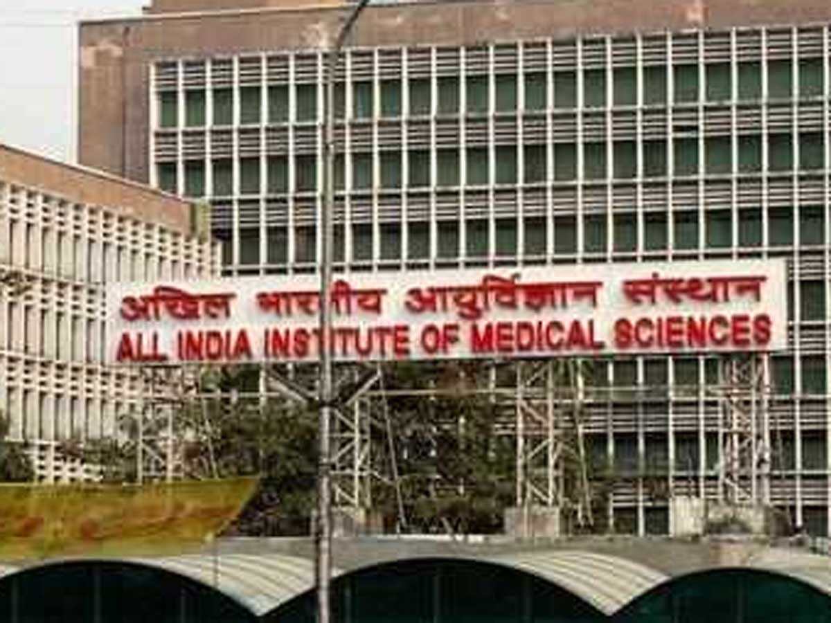 Alert: AIIMS invites applications for PG 2020 course