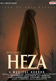 Heza Movie Review Heza Movie Review A Tedious And Cumbersome Horror Flick