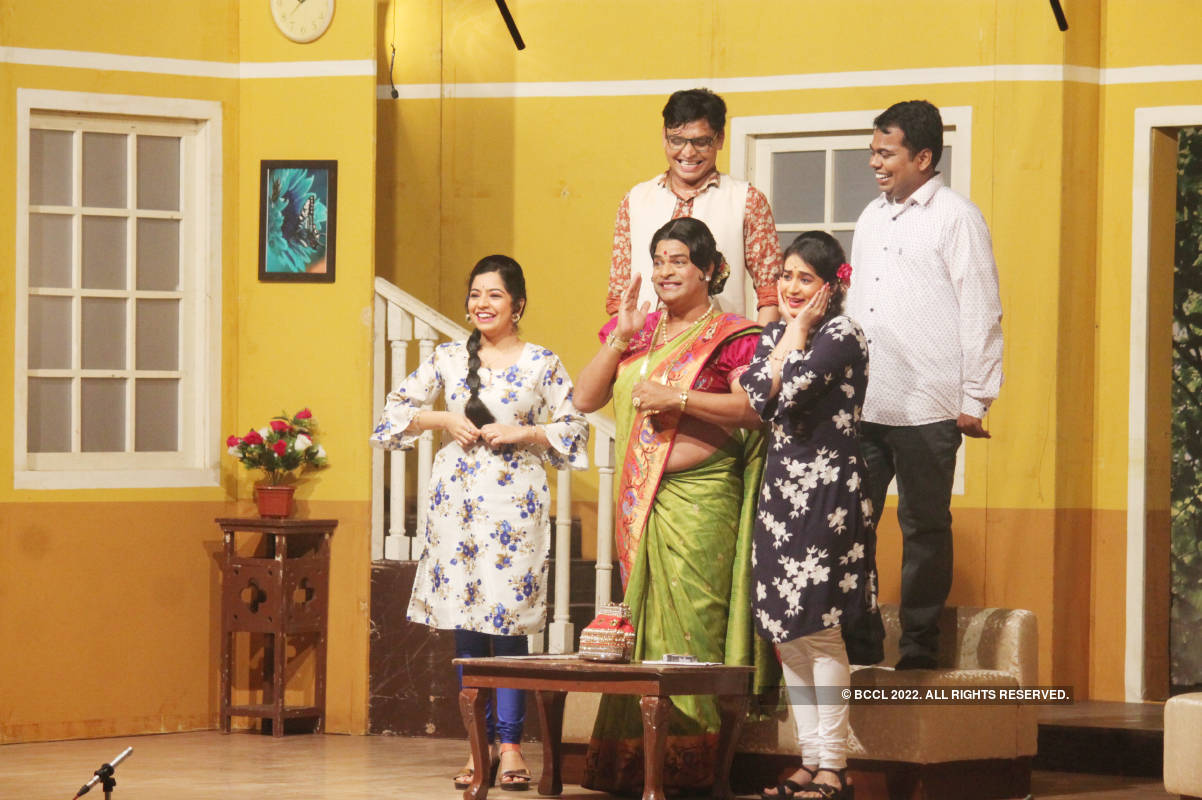 Moruchi Mavshi: A play