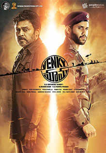 mama full movie download in hindi worldfree4u