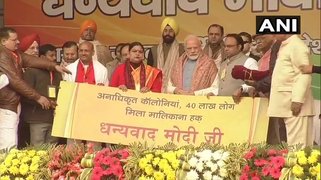 PM Modi holds mega rally in Delhi
