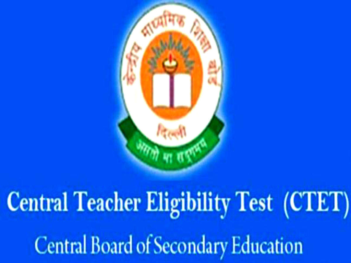 Result Alert: CBSE announces CTET 2019 results, girls outshine boys