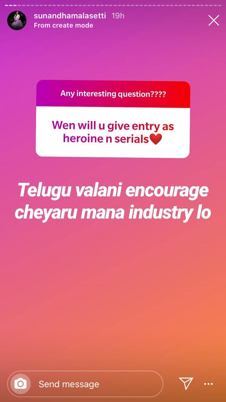 Sunandha on Telugu TV industry