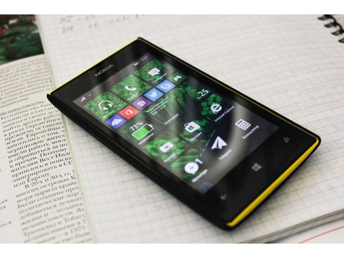 Nokia Lumia 520: Launched in 2013