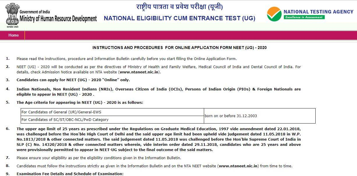 NEET UG 2020: Registrations close today, apply now