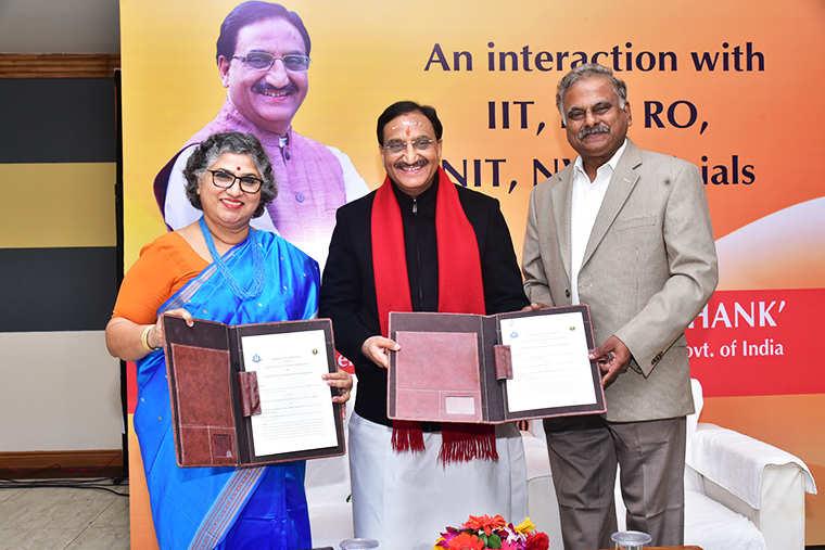 IIT Bhubaneswar to strengthen interdisciplinary research opportunities in bioengineering