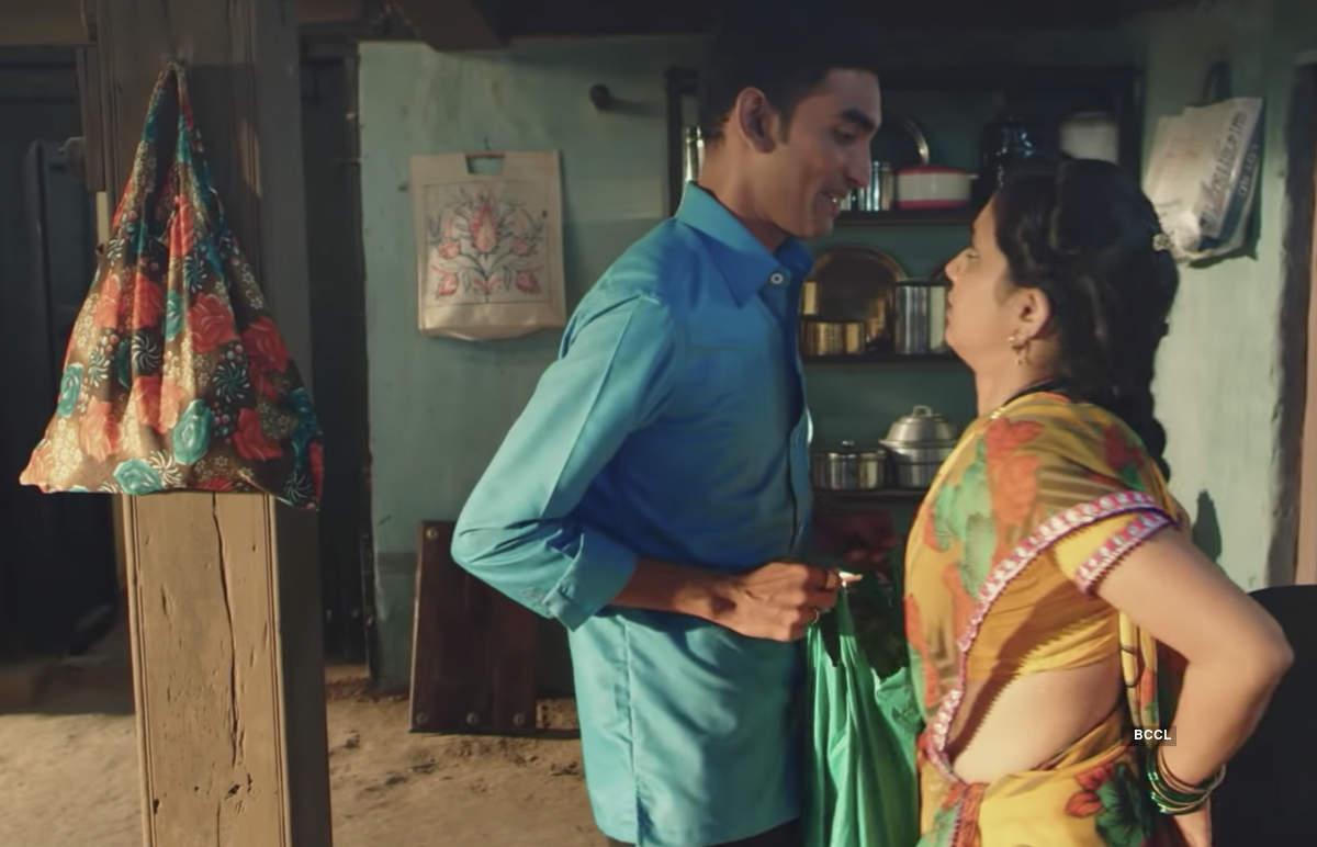 Aatpadi Nights