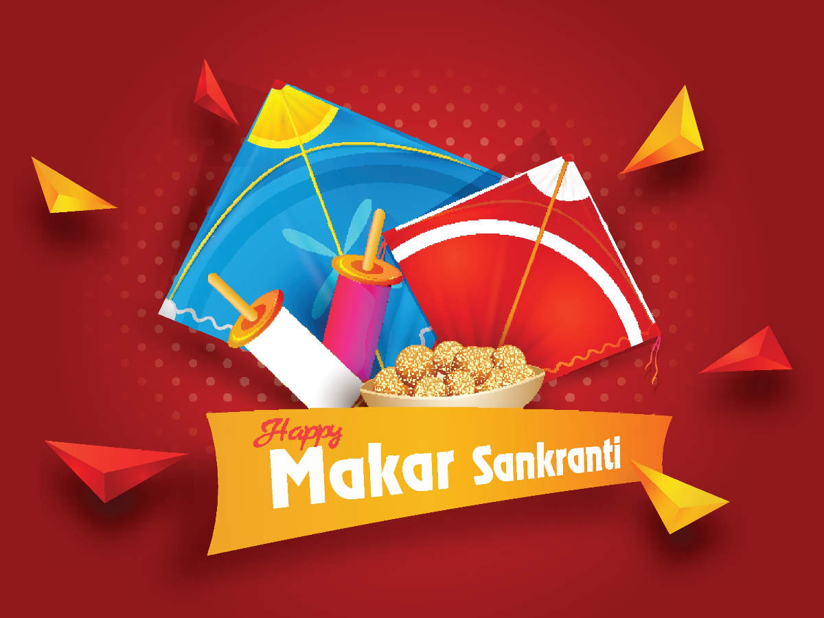 Happy Makar Sankranti 2020: Images, Wishes, Messages