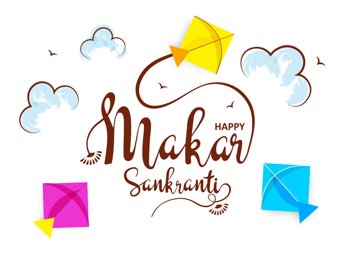 Happy Makar Sankranti 2020: Pictures, GIFs and Wallpapers