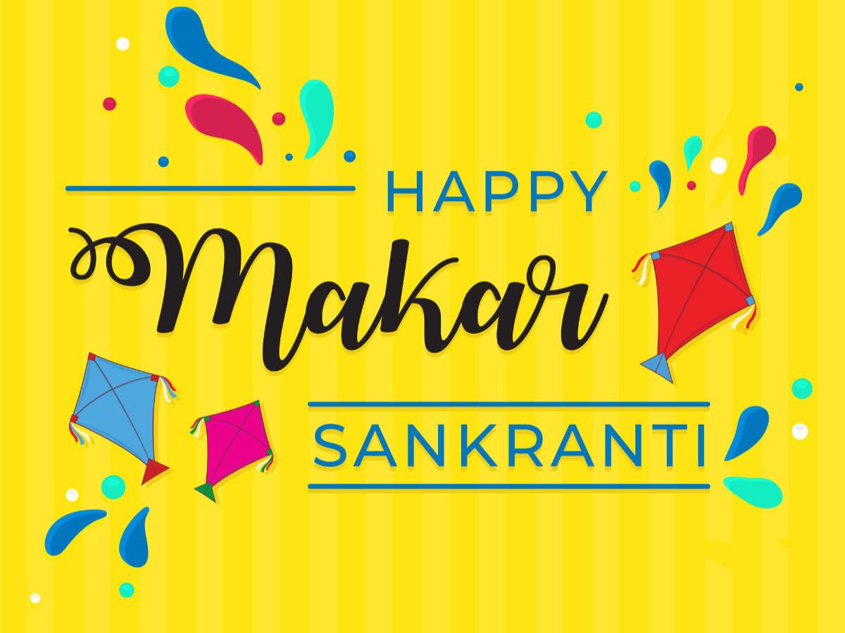 Happy Makar Sankranti 2020: Messages, Greetings, Wallpapers