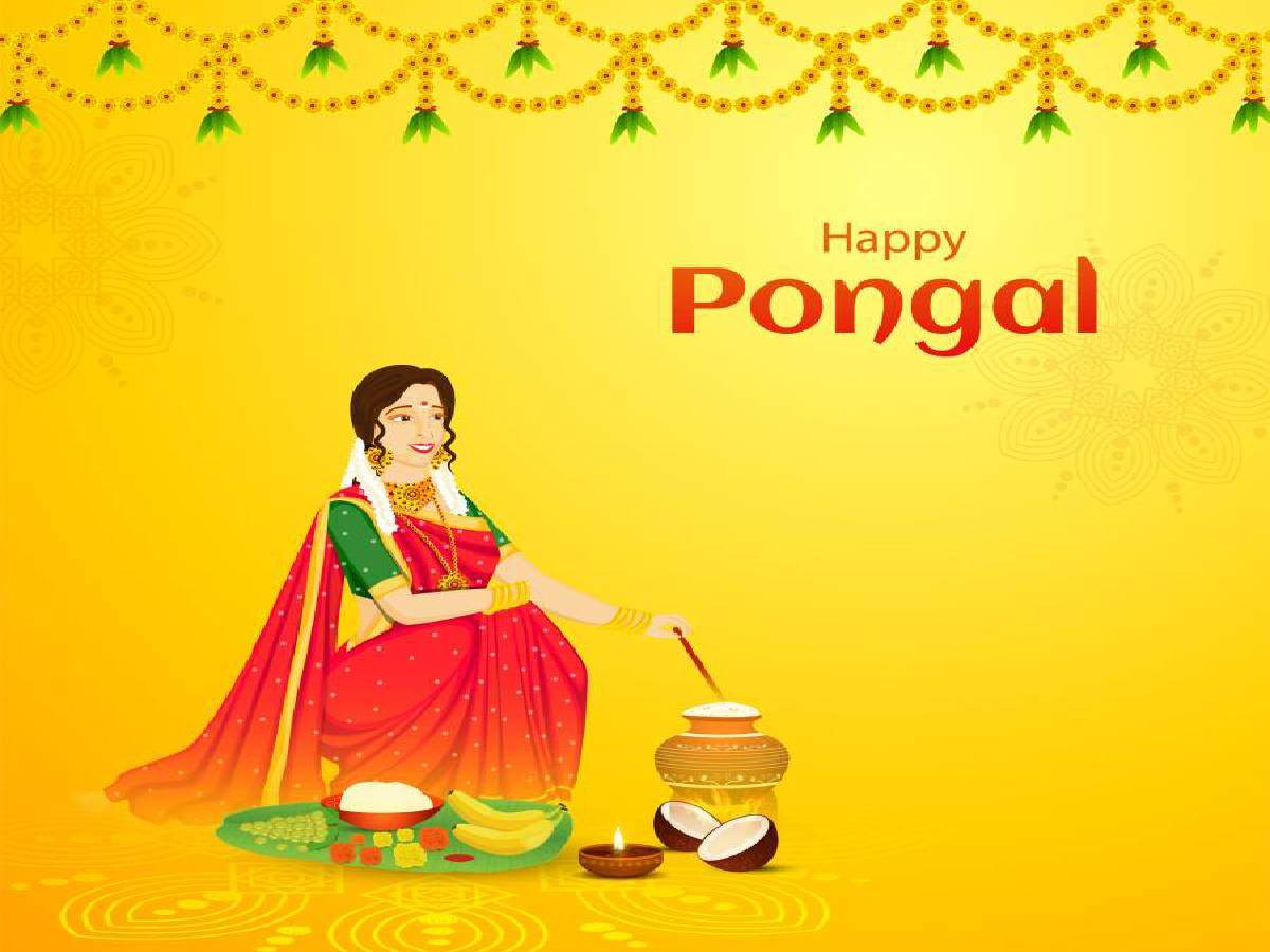 Happy Pongal 2020: Quotes, Cards, Greetings