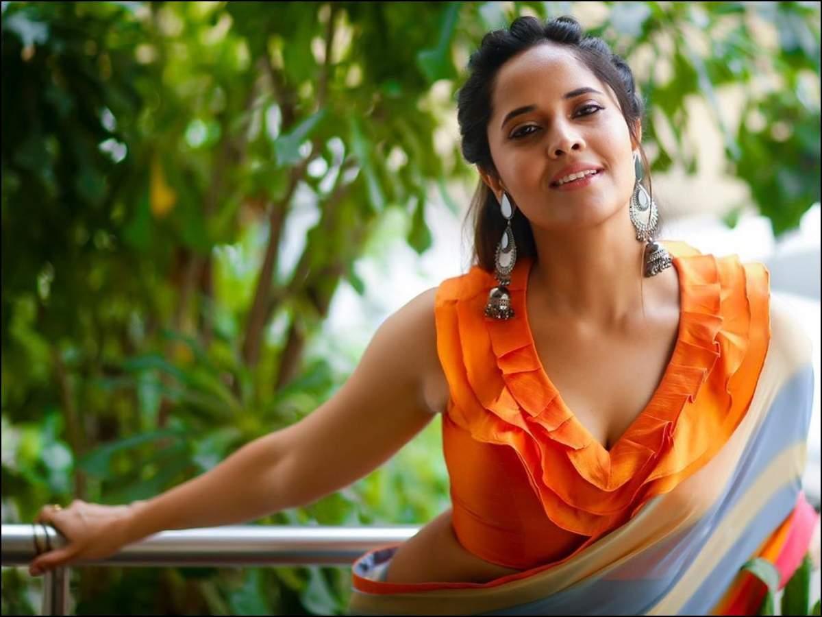 Anasuya Bharadwaj: Movies, Photos, Videos, News, Biography & Birthday    eTimes