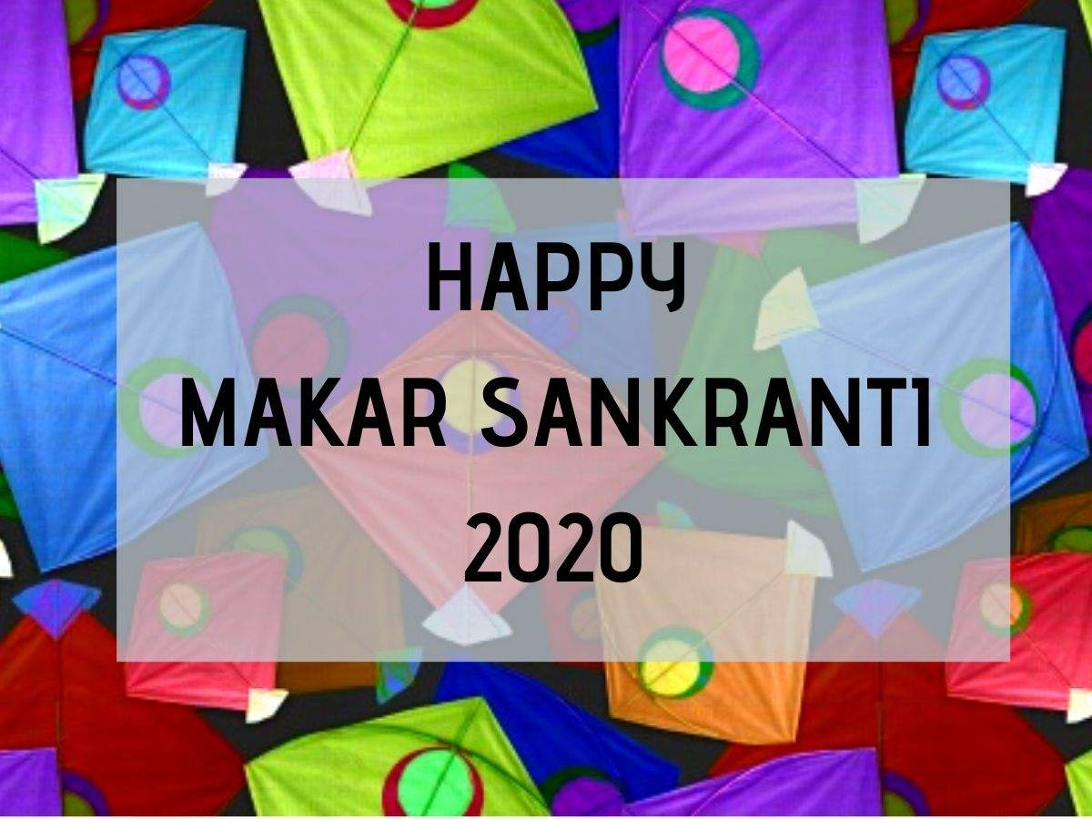 happy makar sankranti images wishes messages quotes