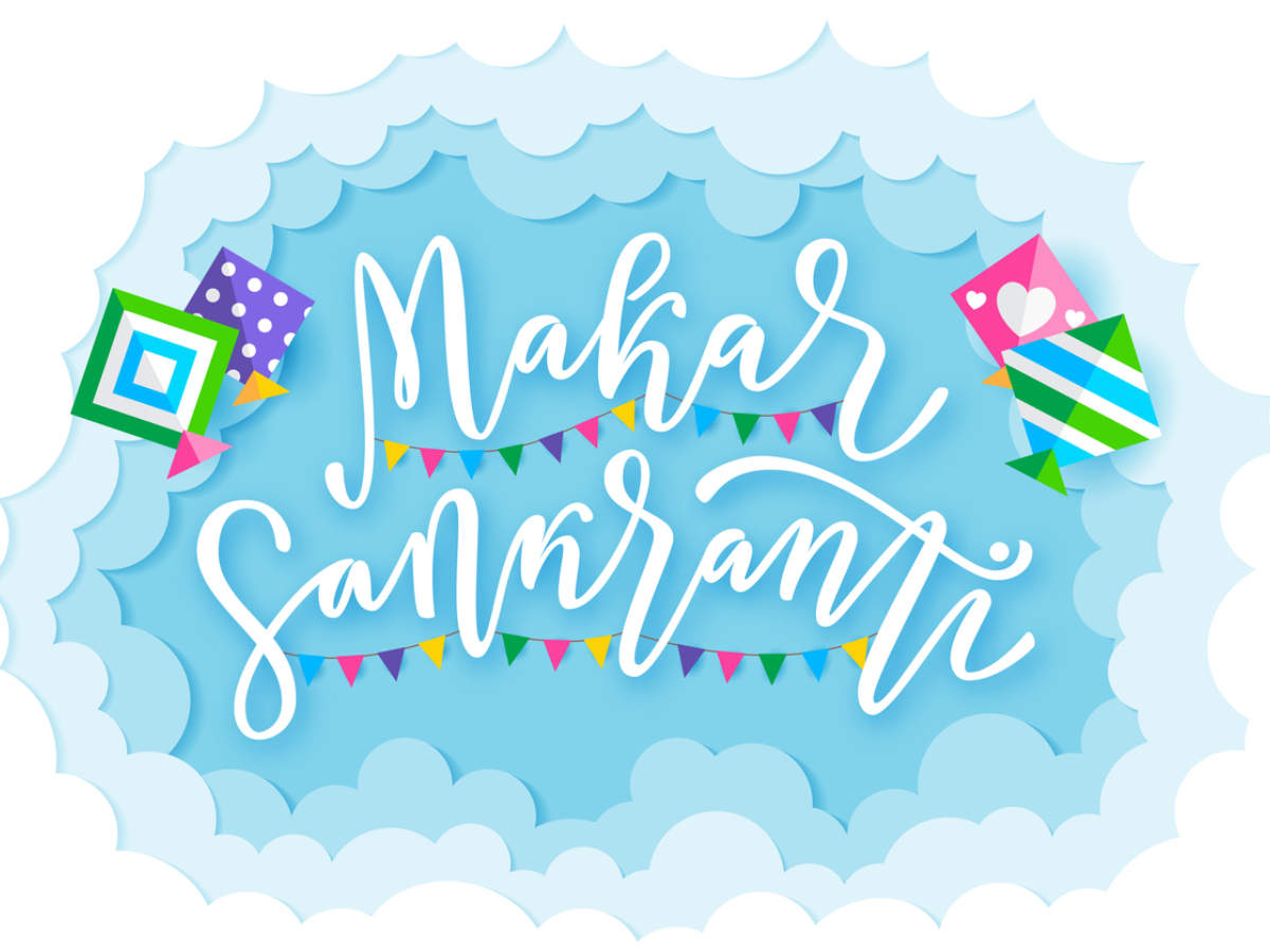 Happy Makar Sankranti 2020: Wishes, Images, Status, Quotes and Messages