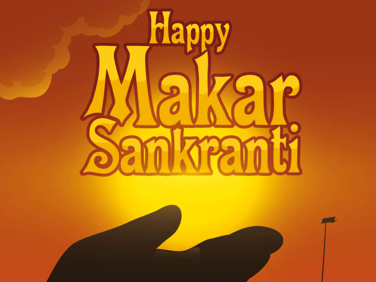 Happy Makar Sankranti 2020: Messages, Wishes, Images and Quotes