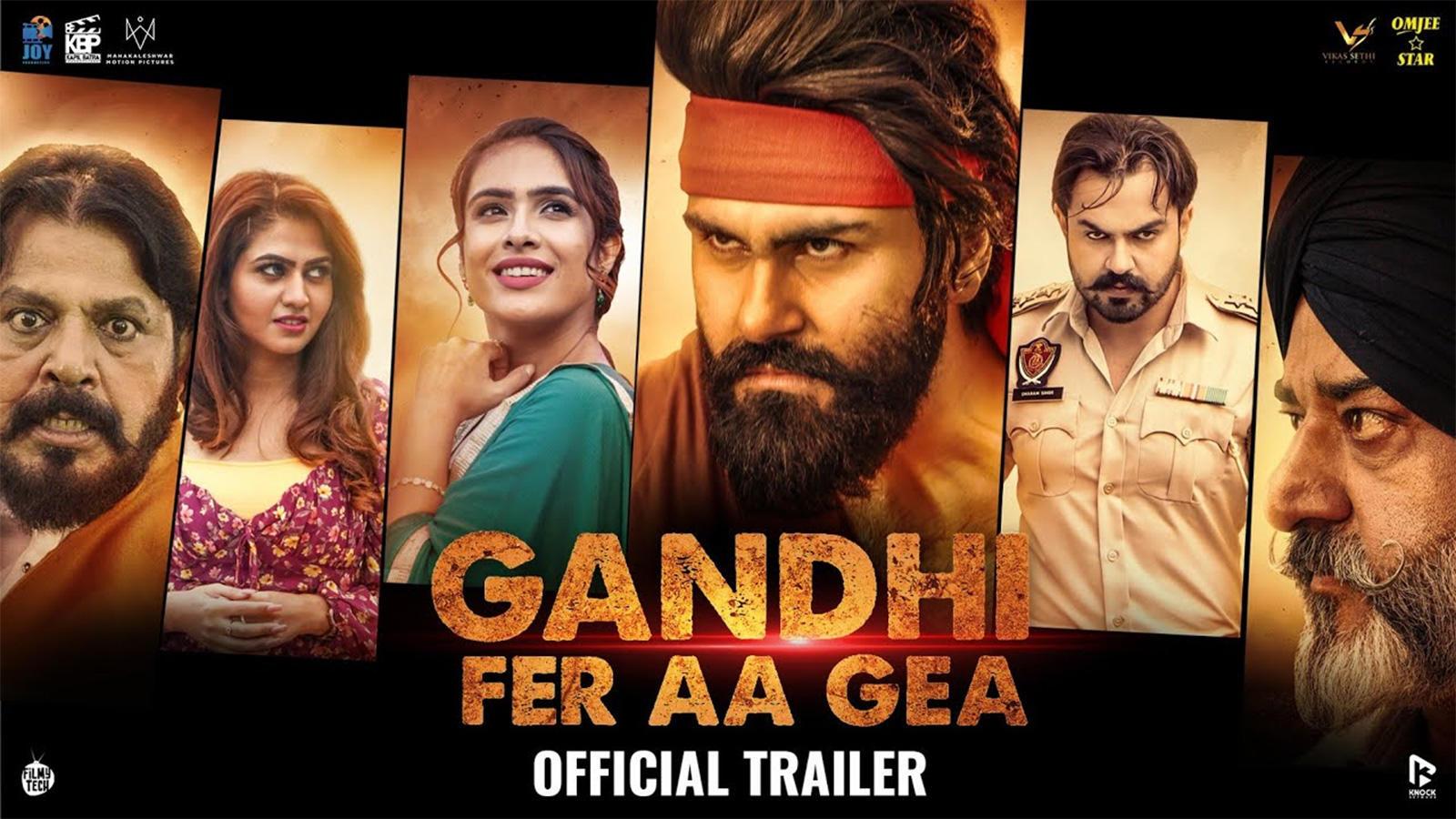 Gandhi Fer Aa Gea - Official Trailer