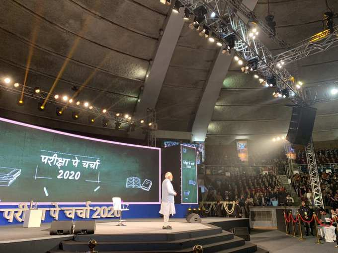 Pariksha Pe Charcha 2020: Here are the top issues PM Modi talked about